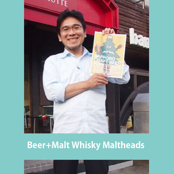 Beer + Malt Whisky Maltheads