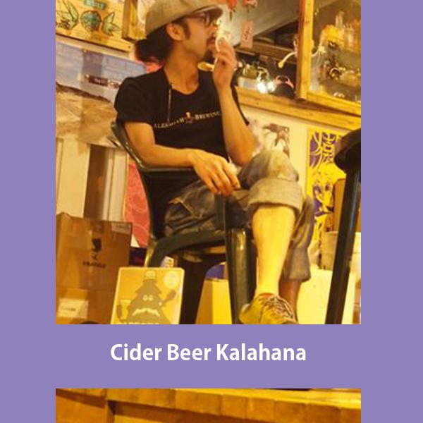 Cider&BeerKALAHANA
